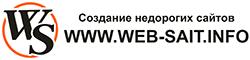сайт разработан